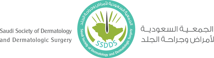 الجمعية السعودية لأمراض وجراحة الجلد